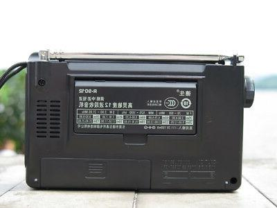 TECSUN R-9012 AM Shortwave Tuning