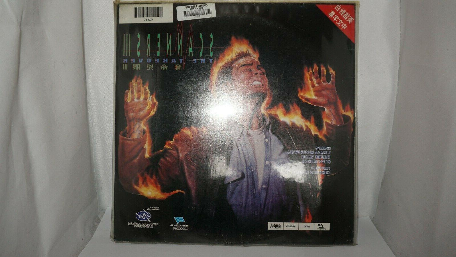 Scanners III The Takeover Laserdisc Chinese Subtitile #2